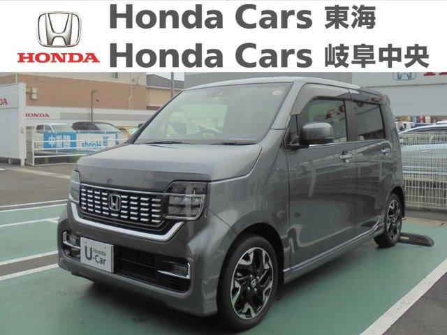 Honda N-WGNカスタムGLターボ・ホンダセンシング|柳津店