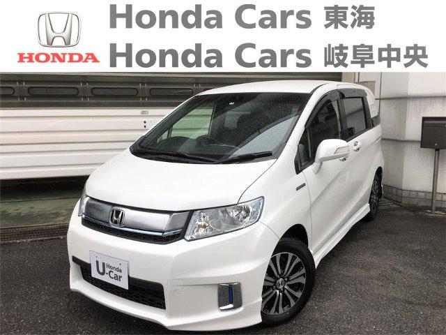 Honda フリードスパイクハイブリッド ジャストS|中小田井店