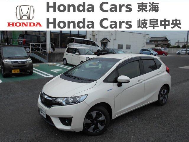 Honda フィットハイブリッド Lパッケージ|蟹江店