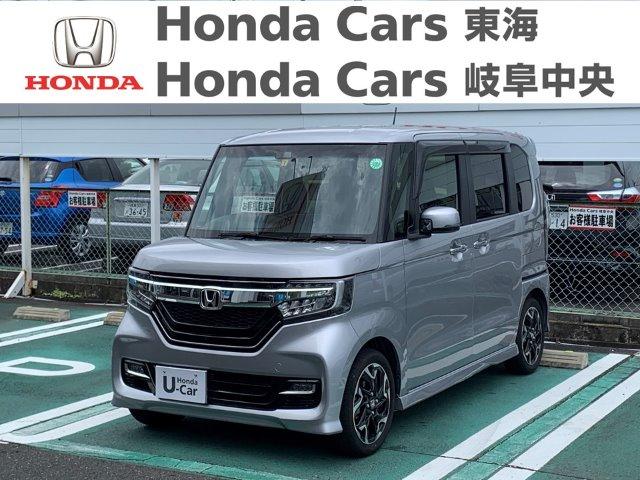 Honda N-BOXカスタム G-Lターボ ホンダセンシング|河渡店