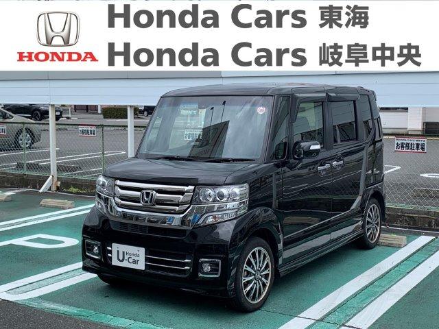 Honda N-BOXカスタムG ターボパッケージ|河渡店