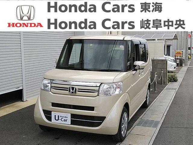 Honda N-BOXG-Lパッケージ|常滑りんくう店