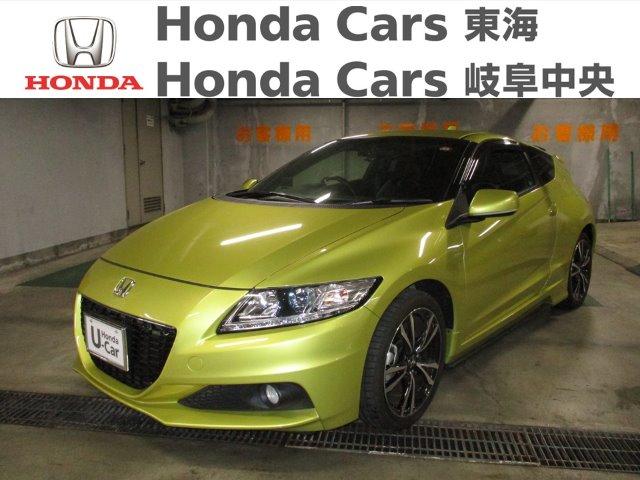 Honda CR-Zα・Master label|八事店