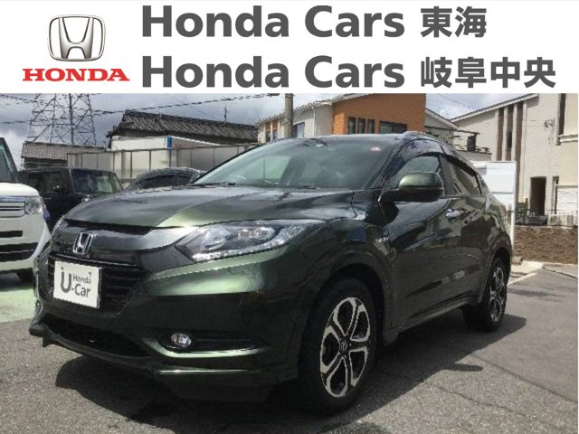 Honda ヴェゼルハイブリッドZ|名和店