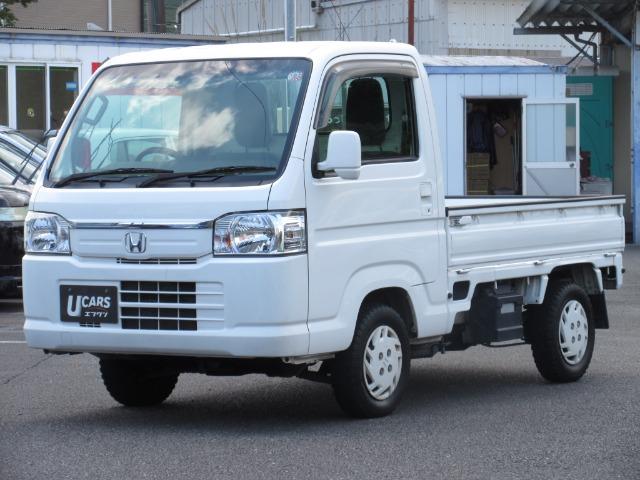 Honda アクティトラック4WD タウン|第2展示場