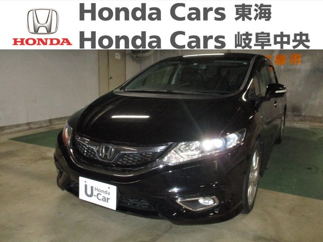 Honda ジェイドHYBRID X|八事店