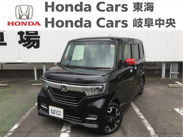 Honda N-BOXカスタムG-Lターボホンダセンシング|中小田井店