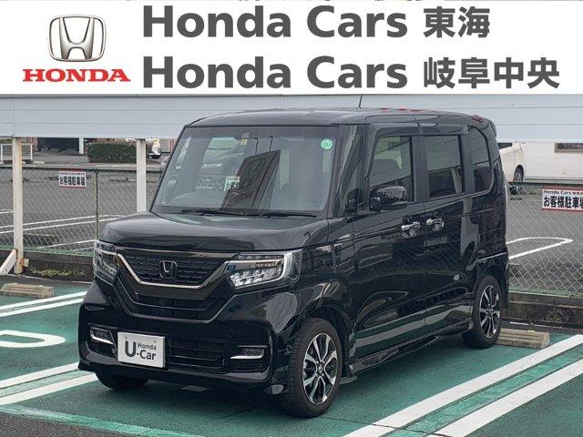 Honda N-BOXカスタム G-Lホンダセンシング 河渡店