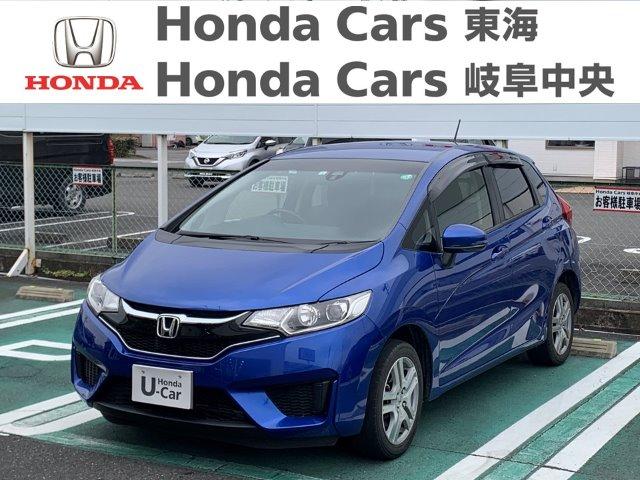Honda フィット13G Lパッケージ|河渡店