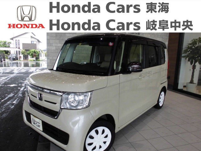Honda N-BOXG・L HondaSENSING 2トーン 安城住吉店