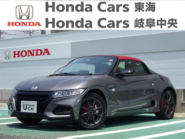 Honda S660Modulo X|七宝店