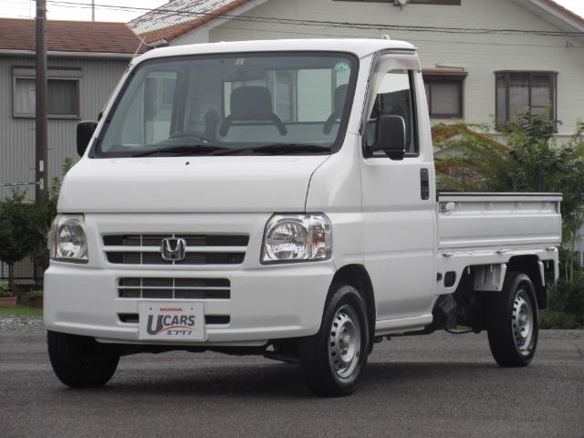 Honda アクティトラックアタック 4WD|第2展示場