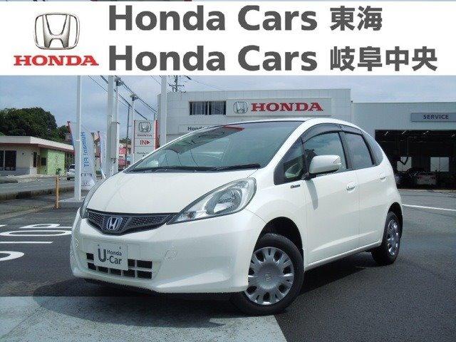 Honda フィットG 10thアニバーサリー|富木島店