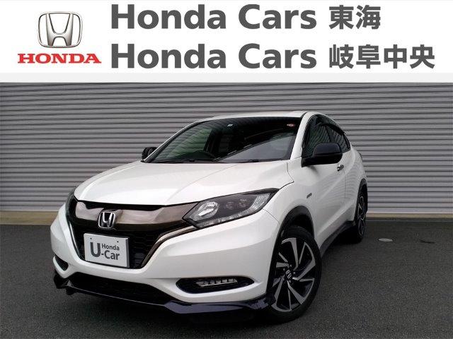 Honda ヴェゼルハイブリッドRS Honda-SENSING|半田乙川店