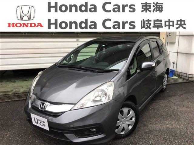 Honda シャトル15X|中小田井店