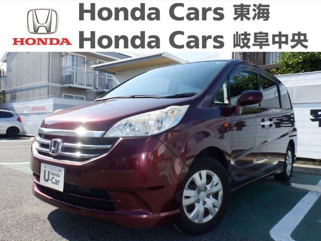 Honda ステップワゴンG|国府宮店