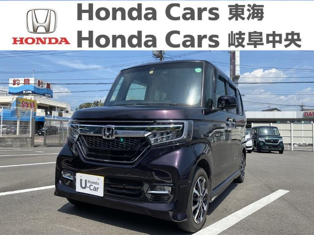 Honda N-BOXG.EX HondaSENSING|加木屋店