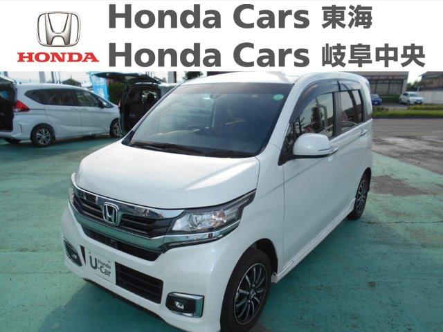 Honda N-WGNG-Lパッケージ 稲沢店
