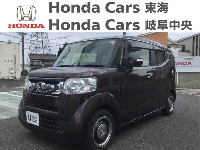 Honda N-BOXスラッシュ2トーンカラースタイルX 名和店