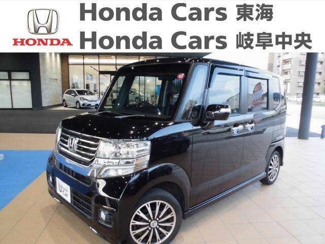 Honda N-BOXカスタムGターボ|安城住吉店