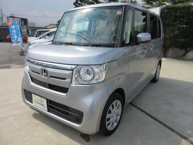 Honda N-BOXG. ホンダセンシング|井戸山店