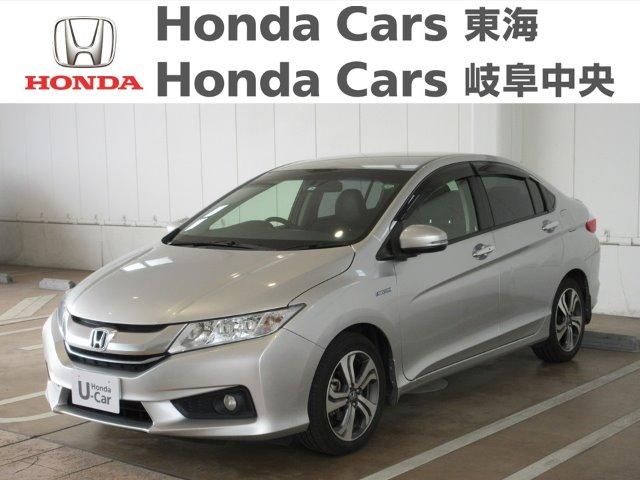 Honda グレイスハイブリッドEX|大垣禾森店
