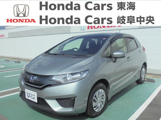 Honda フィット13G Lパッケージ|柳津店