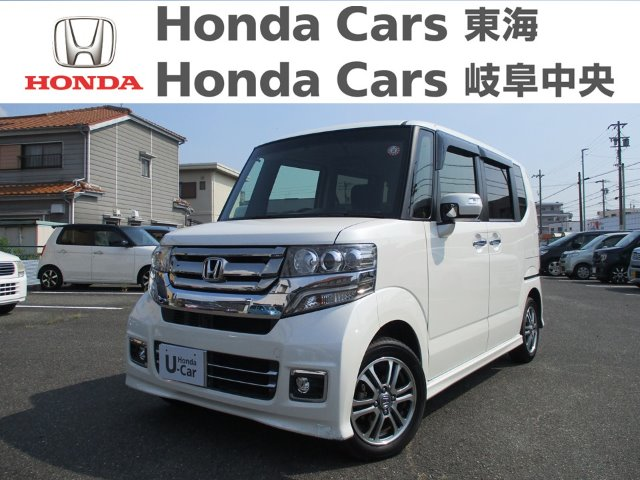 Honda N-BOXカスタム SSパッケージ|南陽店