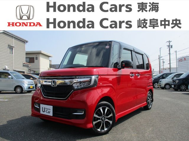 Honda N-BOXカスタムEX ホンダセンシング|南陽店
