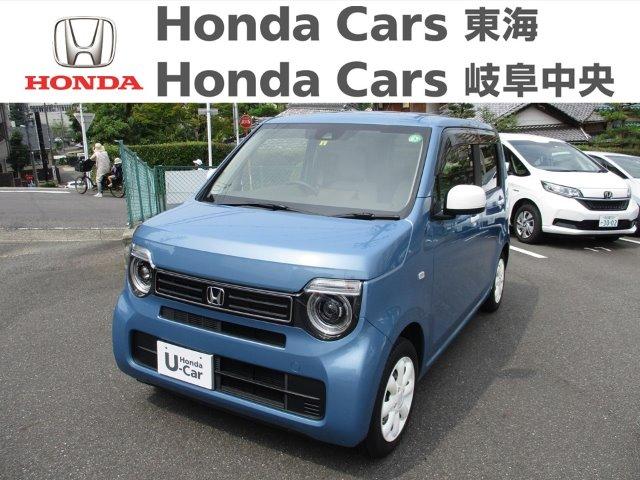 Honda N-WGNL SENSING|八事店