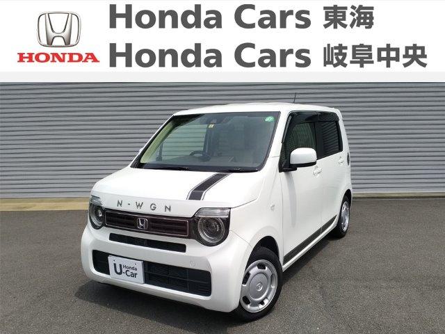 Honda N-WGNL Honda SENSING|半田乙川店