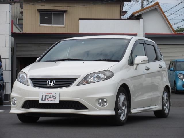 Honda エディックス24S 第2展示場