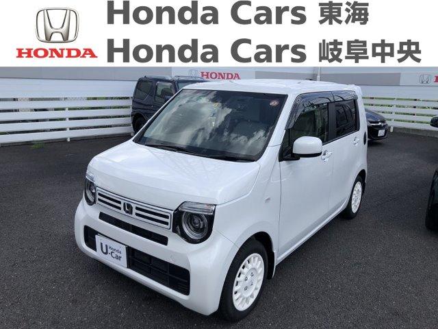 Honda N-WGNL SENSING|犬山店