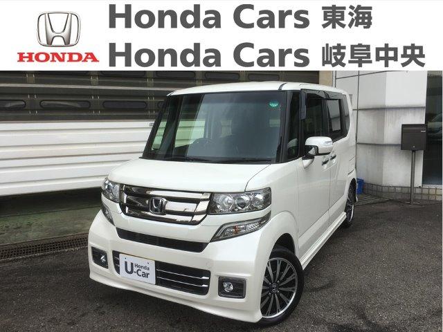Honda N-BOXカスタムGターボLパッケージ|中小田井店