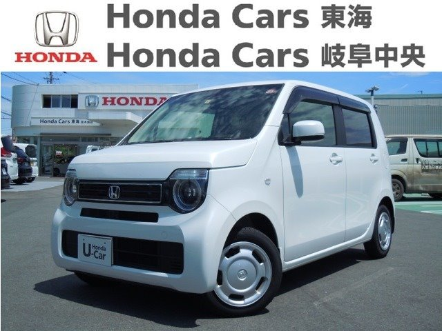 Honda N-WGNG-L センシング|富木島店