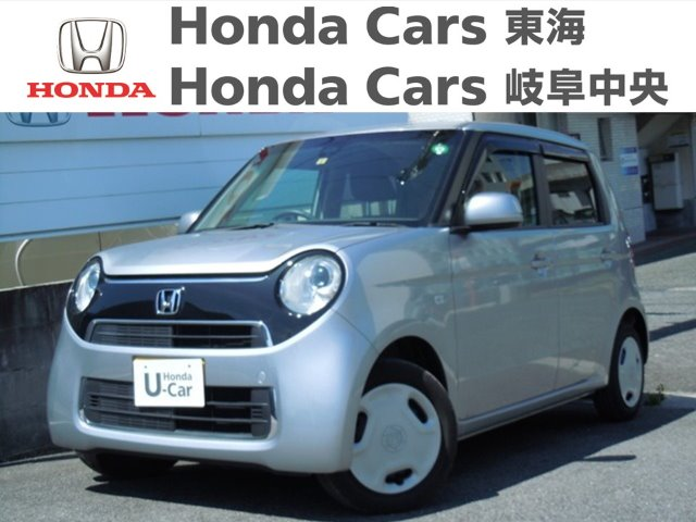 Honda N-ONEスタンダード 半田青山店