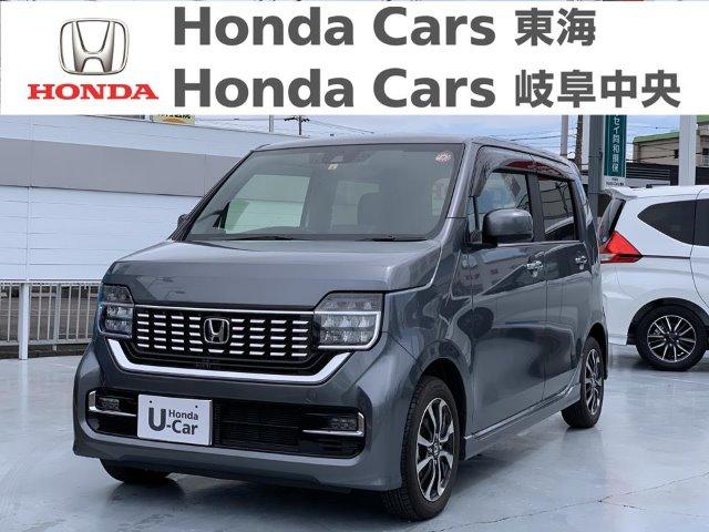 Honda N-WGNカスタムG・Lパッケージ|長良北店