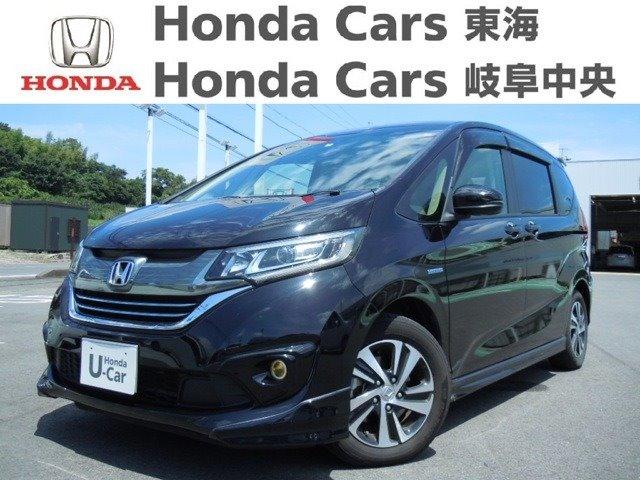 Honda フリードハイブリッドEX 富木島店