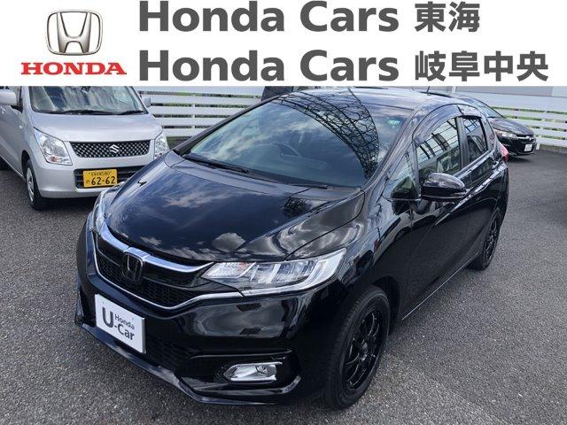 Honda フィット1.3G  L SENSING|犬山店