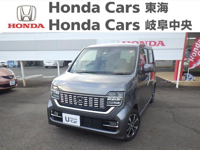 Honda N-WGNカスタム|関下有知店
