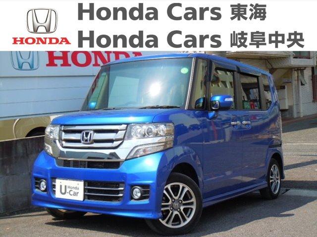 Honda N-BOXカスタム GL 半田青山店