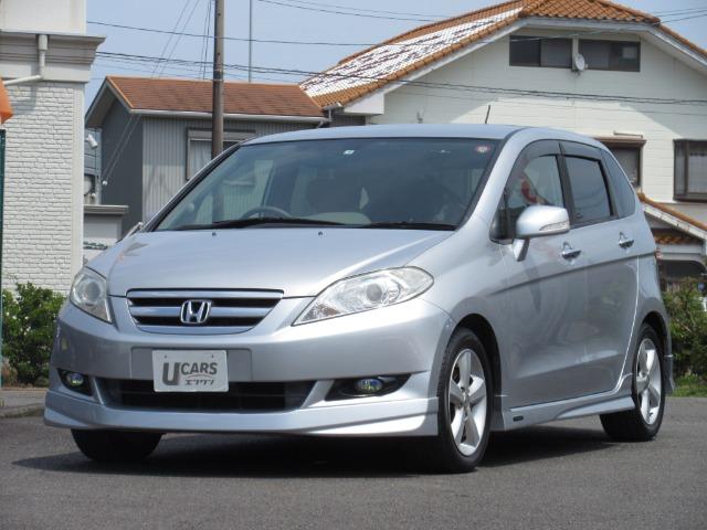 Honda エディックス20X 第2展示場