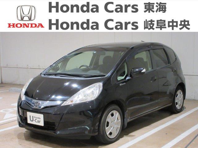 Honda フィットハイブリッド 10thアニバーサリー|大垣禾森店