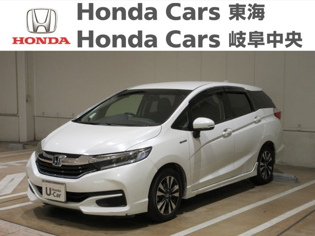 Honda シャトルハイブリッドX|大垣禾森店