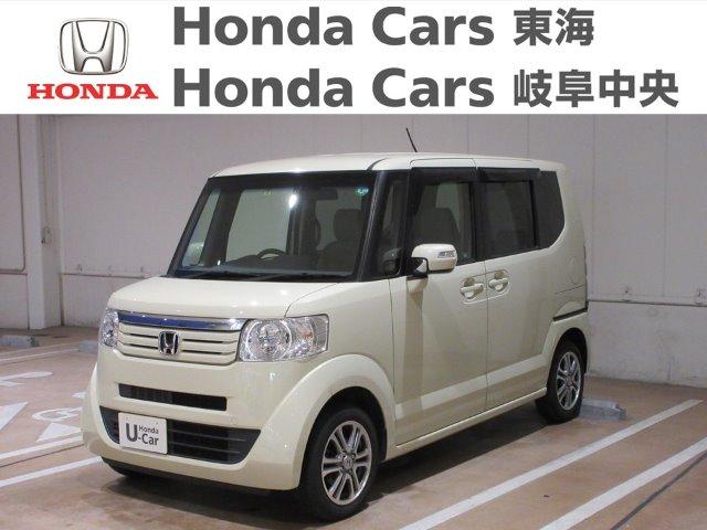 Honda N-BOXG・ターボパッケージ|大垣禾森店