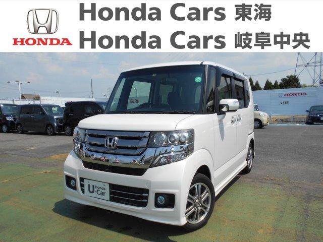 Honda N-BOXカスタムG-Lパッケージ|稲沢店