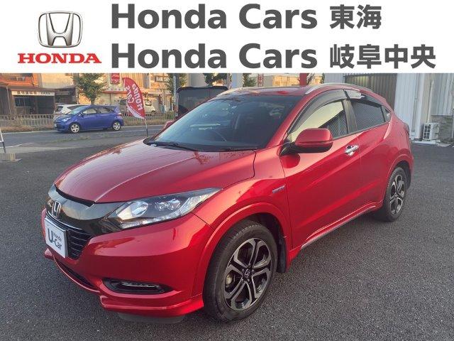 Honda ヴェゼルHYBRID  Z Honda SENSING 豊明北店