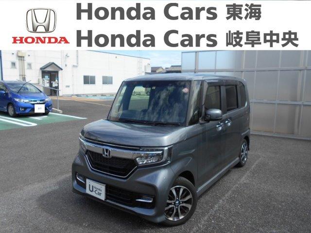 Honda N-BOXカスタム G EX SENSING|蟹江店