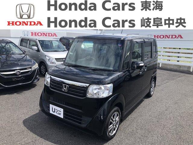 Honda N-BOXG  Lパッケージ|犬山店