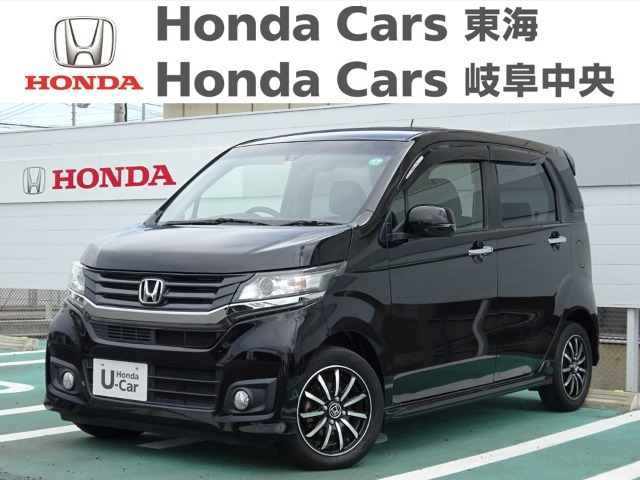 Honda N-WGN Custom G Turbo Package|七宝店